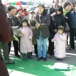 2009년 황태축제