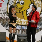 2008년 황태축제